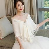婚紗披肩女秋冬季白色外套新娘伴娘結婚禮服旗袍斗篷披風婚禮外搭 陽光好物