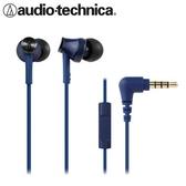 【公司貨-非平輸】鐵三角 ATH-CK350IS 耳塞式耳機(附捲線器) 藍色