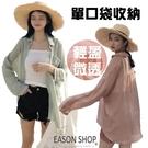 EASON SHOP(GW2612)韓版百搭純色薄款小透視單口袋前排釦長袖襯衫外套女上衣服落肩寬鬆防曬衫空調衫