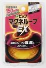 日本 易力氣 磁氣磁力項圈EX 45 / 50 / 60 藍/黑【JE精品美妝】