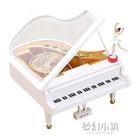 天空之城鋼琴音樂盒生日禮物旋轉跳舞芭蕾女孩八音盒送女友情人節 夢幻小鎮