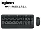 Logitech 羅技 MK545 無線鍵盤滑鼠組 36個月的鍵盤電池壽命 3種傾斜角度 2.4GHz無線技術