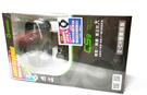 DOD CS9 【送128G+DP4】前後 WIFI 測速提示 行車記錄器 2.5K 高書質/近798D
