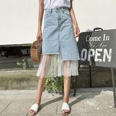 中大尺碼 新款女裝氣質網紗拼接百搭高腰顯瘦半身裙 JA2344『時尚玩家』