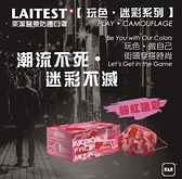 萊潔 LAITEST 醫療防護口罩(成人)-粉紅迷彩紋-50入盒裝