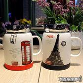 馬克杯 復古手柄鏡面帶蓋勺陶瓷馬克水杯男女辦公室咖啡牛奶早餐泡茶杯子