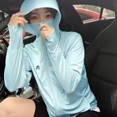 日本冰絲防曬衣女長袖2020年新款薄款百搭韓版洋氣ins潮防曬服夏 米希美衣