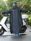 雨衣電動車帶袖電瓶車加厚自行長款全身女騎行有袖子男防暴雨雨披 智慧 618狂歡