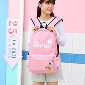 小清新卡通中小學生書包女韓版初中學生大容量書包女帆布雙肩包潮 晴光小語