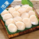 【激推】3S生食級日本鮮干貝1盒(500g±5%/   盒)【愛買冷凍】
