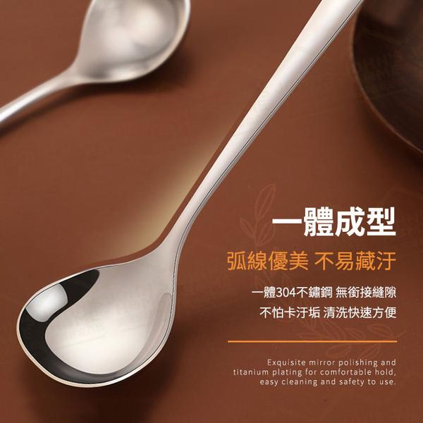 304不鏽鋼喝湯勺 耐鏽耐腐蝕 加深大勺頭 湯匙 勺子 火鍋勺 湯瓢【TA0306】《約翰家庭百貨