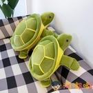 毛絨玩具烏龜公仔海龜小玩偶可愛兒童抱枕睡覺【淘嘟嘟】