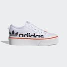 【雙12折後$2680】adidas Nizza Platform W 白 橘 女鞋 厚底 增高 三葉草 帆布鞋 運動鞋 S42603
