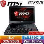MSI微星 GT83VR 7RE(Titan SLI)-274TW 18.4吋電競筆記型電腦【送卡巴防毒+藏寶箱】