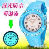 兒童手錶  全夜光手錶男孩女孩電子錶防水青少年小學生石英裱簡約韓版 KB9803【歐爸生活館】