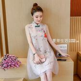 旗袍 夏季新款女裝民族風洋裝中國風旗袍改良唐裝中式寬鬆長裙子·夏茉生活