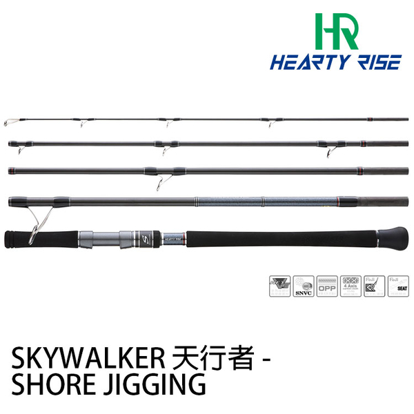 漁拓釣具 HR SKY WALKER SJ SWSJ-965MH [岸拋鐵板旅竿]