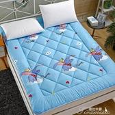 床墊-加厚四季床墊子被學生宿舍單人榻榻米學生床墊 提拉米蘇 YYS