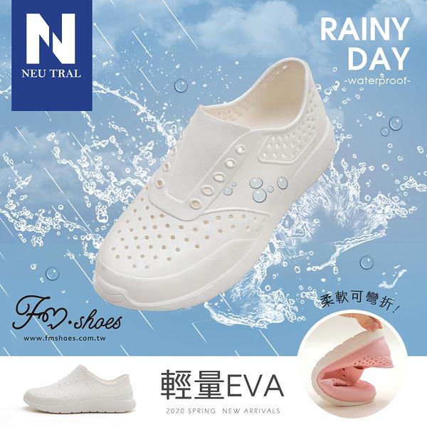 懶人鞋.奶油洞洞防水懶人鞋(米白)-大尺碼-FM時尚美鞋-Neu Tral.Salient