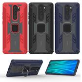 小米 紅米Note8 Pro 鋼鐵戰士 手機殼 支架 全包邊 防摔 保護殼