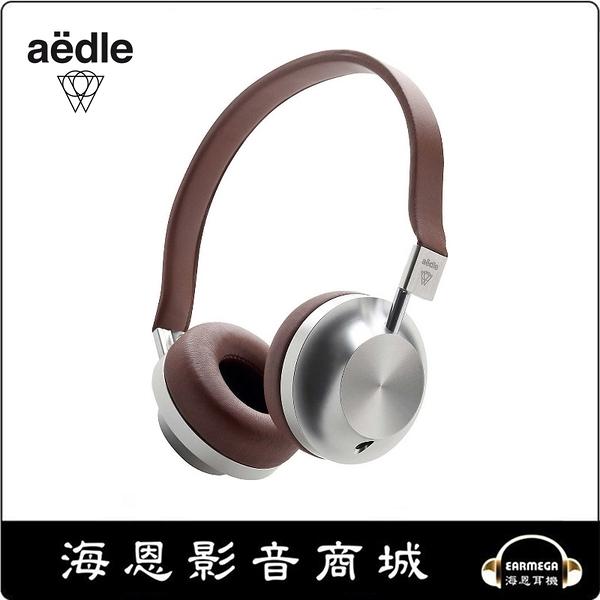 【海恩數位】法國 Aedle VK-2 Classic 耳罩式耳機