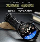 新款非機械錶手錶男士真皮帶韓版男錶防水學生情侶錶時尚潮流      東川崎町