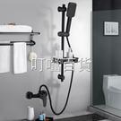 花灑套裝黑色淋浴花灑套裝淋雨噴頭浴室洗澡頭家用簡易手持增壓混水閥花酒JD 夏季上新