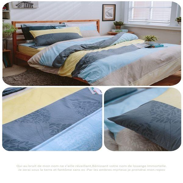 《竹漾》天絲絨雙人加大床包被套四件組-品味生活