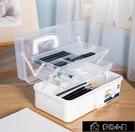 美術工具箱 美術工具箱畫畫美甲師專用多功能畫箱文具小學生收納工具箱子