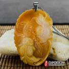 翡翠魚項鍊玉珮(金玉滿堂:魚牌A貨翡翠魚...
