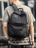 背包男雙肩包時尚潮流休閒大容量旅行包電腦包簡約大學生書包男  【快速出貨】