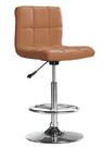 [ 家事達]0A-809-4 3013 吧檯椅 特價--氣壓棒可調高低