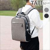 商務後背包‧USB充電接口耳機孔反光條多收納後背包‧二色【NQAB822】-TAIJI-