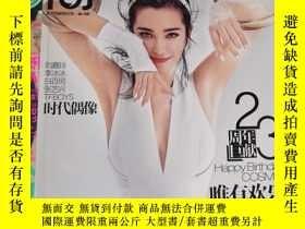 二手書博民逛書店時尚雜誌罕見劉嘉玲  李冰冰  白百合 張藝興 Y326727