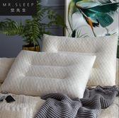 買一送一 天然乳膠枕頭枕芯橡膠記憶枕一個裝 成人學生頸椎護頸枕 歐韓時代