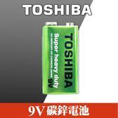 【單顆】【效期2020/05】東芝 TOSHIBA 9V 碳鋅電池 乾電池 瓦斯爐 熱水器 鬧鐘 電子秤