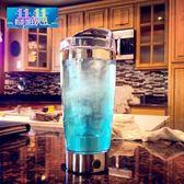 蛋白粉搖搖杯健身運動水杯自動攪拌杯電動奶昔杯不銹鋼充電【全館滿888限時88折】