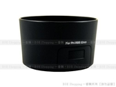 EGE 一番購】for PENTAX專用型遮光罩(PH-RBB 52mm)【DA-L 50-200mm f/4.0-5.6 ED 】