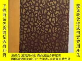 二手書博民逛書店1923年罕見  the travels of fa-hsien  法显传Y183807 GILES, H.