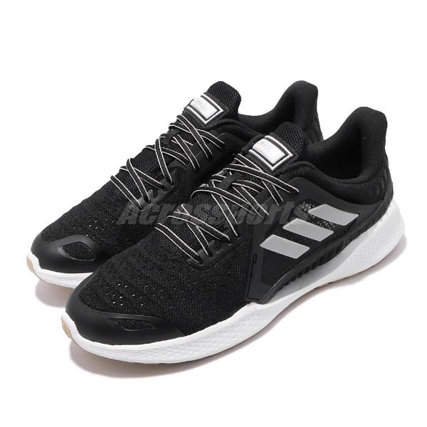 【六折特賣】adidas 慢跑鞋 ClimaCool Vent Summer.Rdy 黑 白 男鞋 女鞋 涼感 透氣 運動鞋 【ACS】 EH2775