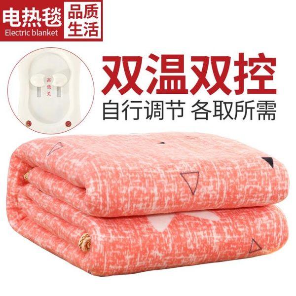 電熱毯單人雙人雙控調溫小學生宿舍安全輻射家用電褥子防水無igo     易家樂