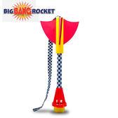 Big Bang Rocket 空降火箭炮 (玩具)