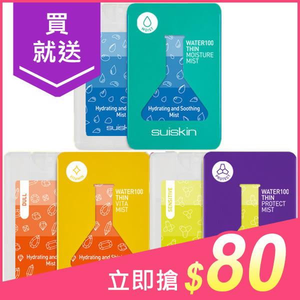 【5折】韓國 suiskin 鎖水100卡片噴霧(17ml) 3款可選【小三美日】原價$159
