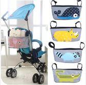 新品促銷嬰兒床頭掛袋尿布包寶寶外出兒童推車掛袋奶瓶用品收納包  暖心生活館