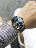 男士手錶新款魅影概念全自動機械錶韓版潮流學生手錶男士石英防水男錶 電購3C