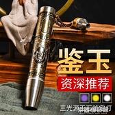 手電筒 照玉石手電筒專用強光超亮小口徑專業鑒定珠寶看翡翠365nm紫光燈 快速出貨