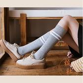 3雙裝 過膝襪女秋冬加厚保暖長筒襪中筒襪百搭【橘社小鎮】