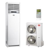 ↙0利率↙SANLUX三洋約24坪一對一分離式落地型單冷定頻冷氣SAE-140FE/SAC-140FE【南霸天電器百貨】
