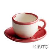 日本KINTO tete Grotto Espresso杯盤組(紅線)