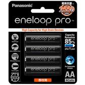 國際 Panasonic eneloop pro 3號 AA (四顆) 2550mAh 高容量 鎳氫充電電池 BK-3HCCE4BTW 公司貨 4入